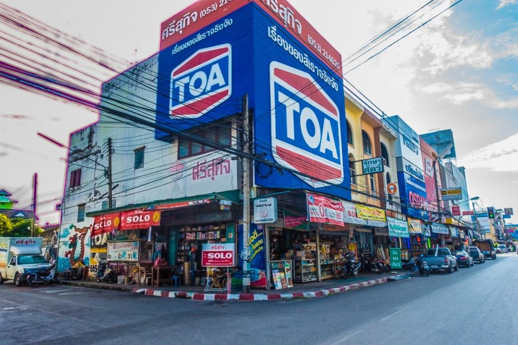 wat doen in thailand