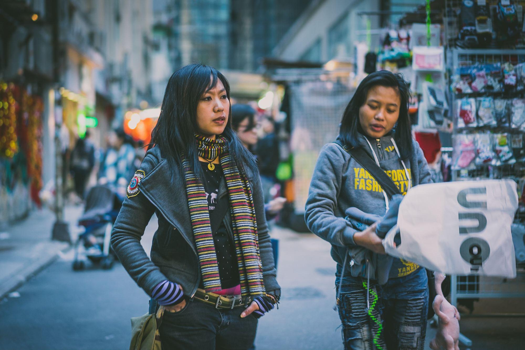 People of Hong Kong