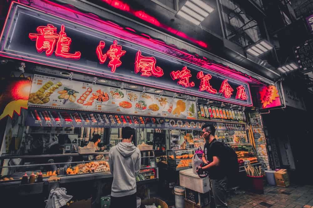 street food hongkong